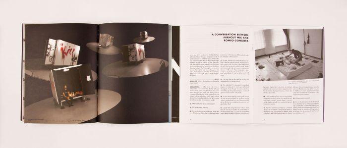 abenteuerdesign for Romeo Gongora | Romeo Gongora: Volkskunsthalle